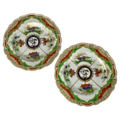 Pair Dragons in Compartments Dishes w/ Scottish Armorial Clan Irvine