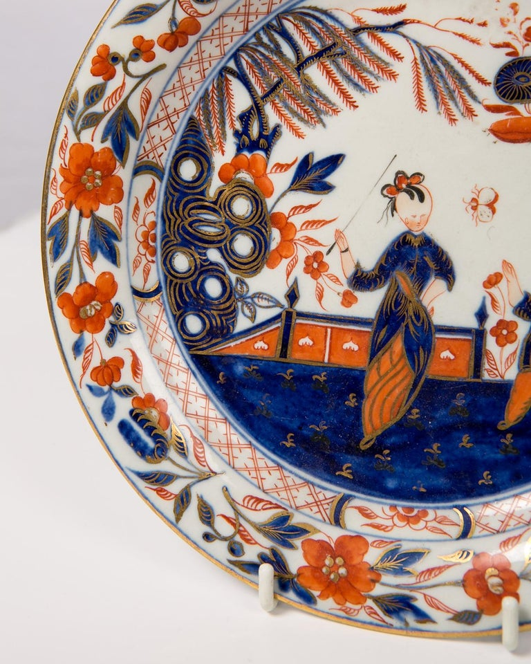 Pair English Imari Dishes Made by Davenport In Excellent Condition For Sale In New York, NY