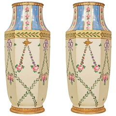 Pair of French 19th Century Sèvres Porcelain Hand Painted Vases