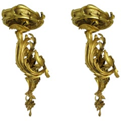 Pair of French Ormolu Wall Brackets Shelves Appliques Sconcs Aurele Meissonier