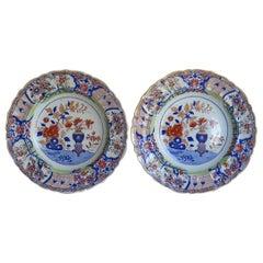Pair Georgian Mason's Ironstone Large Bowls or Plates Vase & Rock Ptn circa 1818