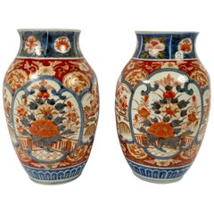 Pair of Imari Porcelain Vases, Japan, circa 1890, Meiji Period