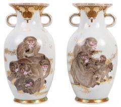 Pair of Japanese Meiji Period '1868-1912' Kutani Porcelain Vases