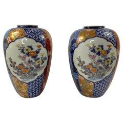 Pair of Koransha 'Imari' Porcelain Vases, c. 1890, Meiji Period