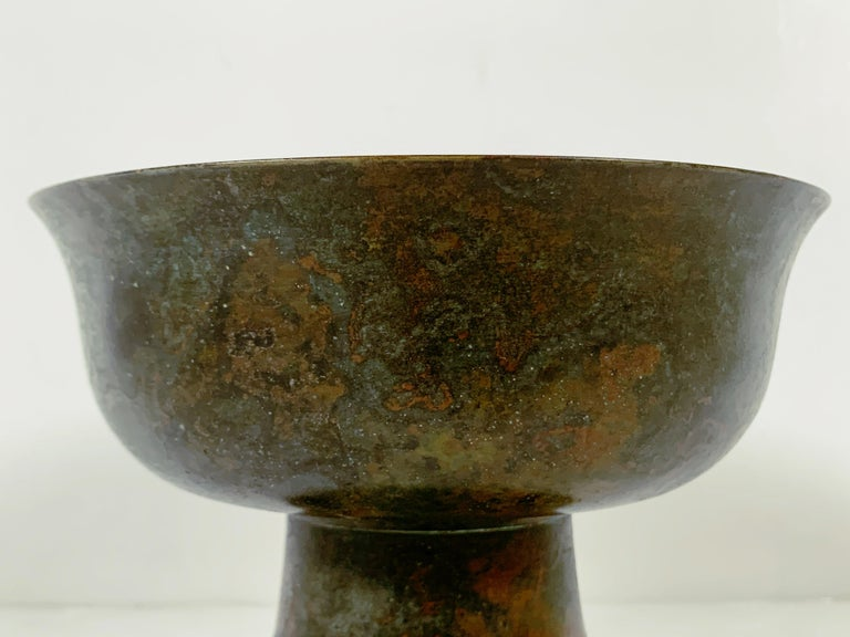 Pair of Korean Goryeo Dynasty Bronze Pedestal Bowls, 13th-15th Century, Korea For Sale 8
