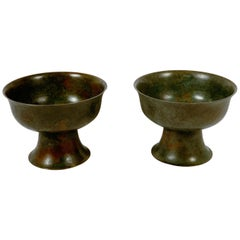 Pair of Korean Goryeo Dynasty Bronze Pedestal Bowls, 13th-15th Century, Korea