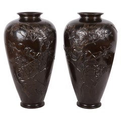 Pair Large 19th Century Japanese Bronze Embossed Vases