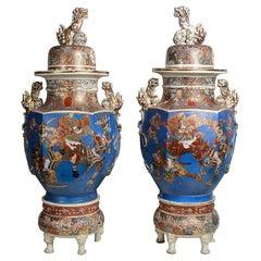 Pair of Large 19th Century Satsuma Lidded Vases, circa 1890
