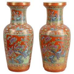 Pair of Late 19th Century Japanese Kutani Vases / Lamps