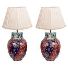 Pair Late 19th Century Majolica Vases / Lamps