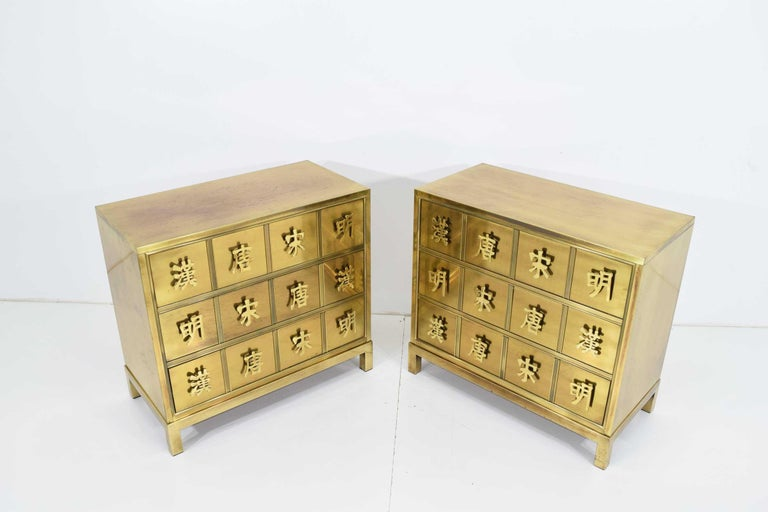 Pair Mastercraft Commode Nightstands Chests Brass Veneer Depicting Four Dynastys For Sale 4