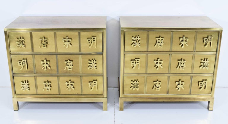 Mid-Century Modern Pair Mastercraft Commode Nightstands Chests Brass Veneer Depicting Four Dynastys For Sale