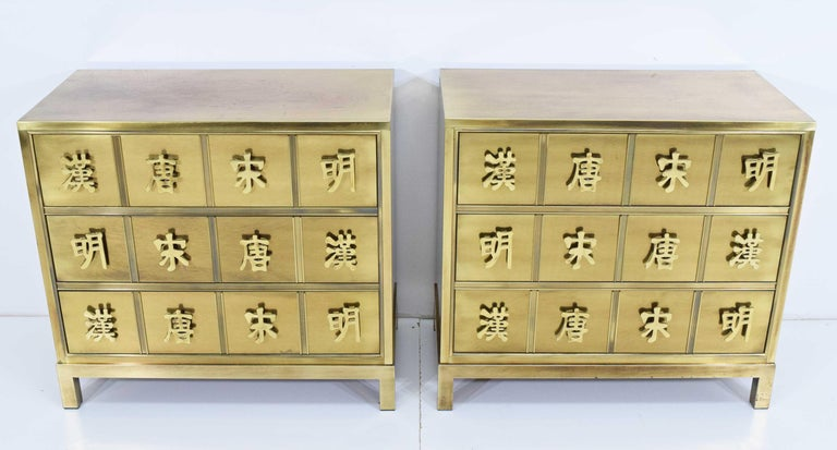American Pair Mastercraft Commode Nightstands Chests Brass Veneer Depicting Four Dynastys For Sale
