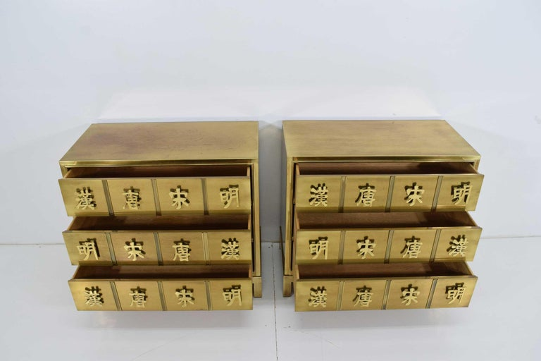 Pair Mastercraft Commode Nightstands Chests Brass Veneer Depicting Four Dynastys For Sale 2