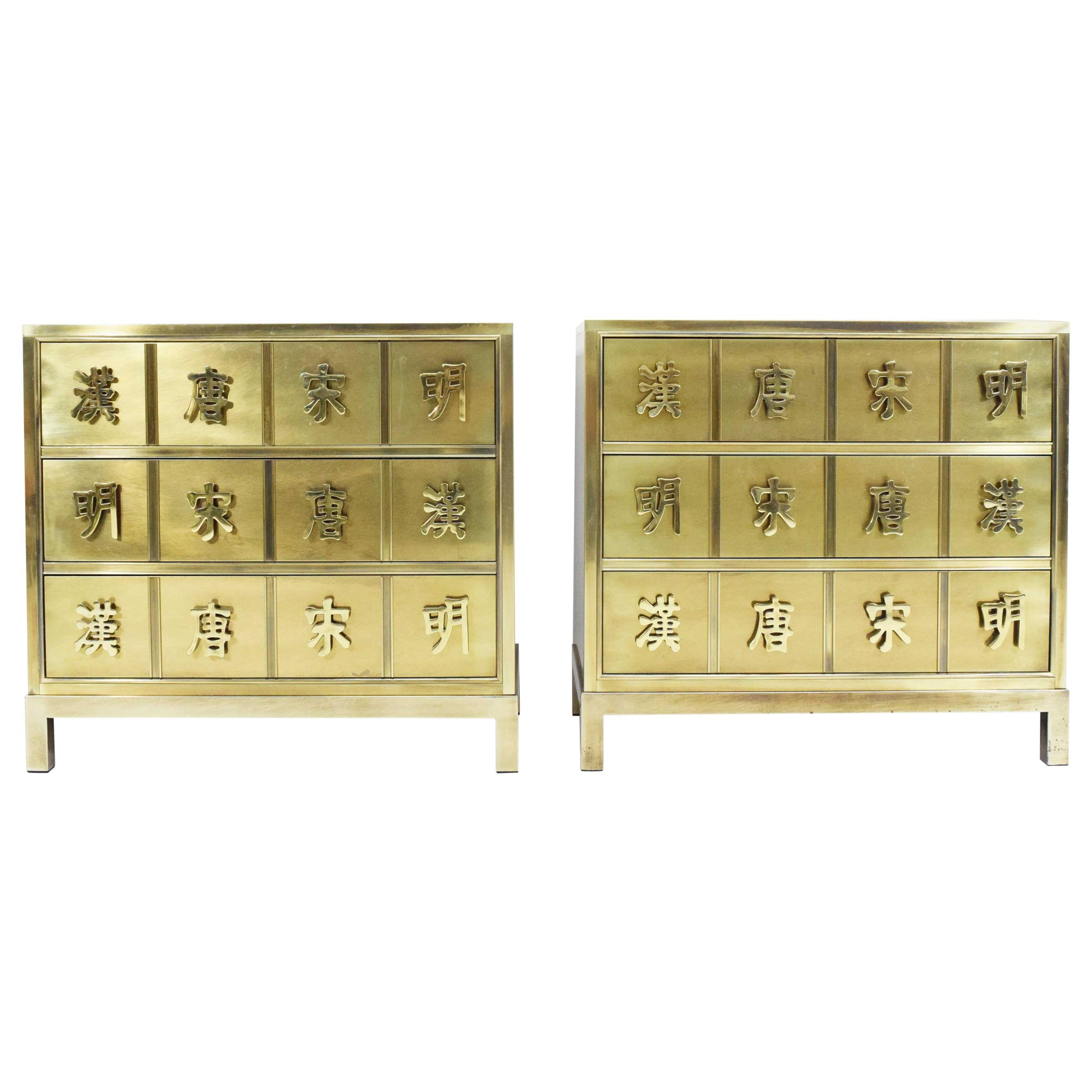Pair Mastercraft Commode Nightstands Chests Brass Veneer Depicting Four Dynastys