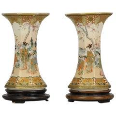 Pair Meiji Antique 1914 Japanese Bankozan Kyo Satsuma Vases Marked Japan