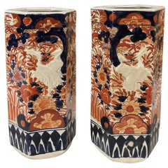 Pair of Meiji Period Japanese Imari Vases