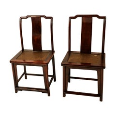 Pair of Ming Dynasty Style 19th Century Chinese Chairs