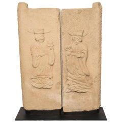Pair of 15th Century Chinese Taoist Stone Doors