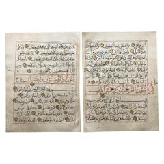 Pair of 17th Century Ottoman Quran Leaves with Gilding and Calligraphy