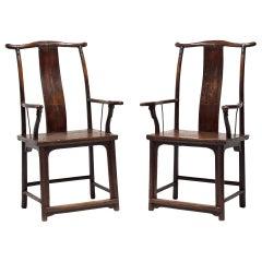 Pair of 18th Century Chinese Yokeback Chairs