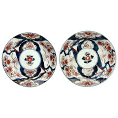 Pair of 18th Century Imari Plates