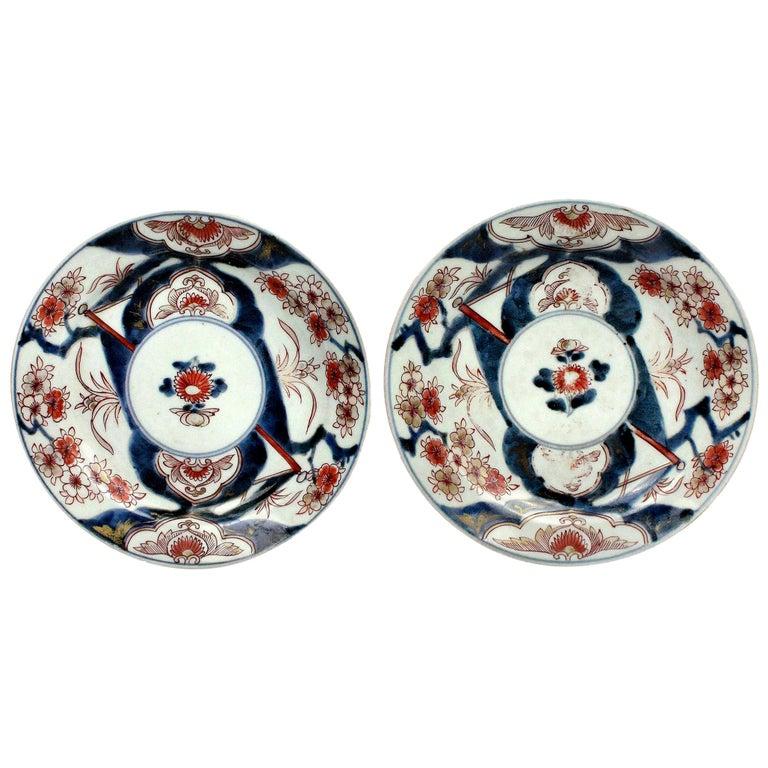 Pair of 18th Century Imari Plates