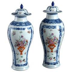 Pair of 18th Century Qianlong Period Porcelain Vases