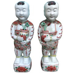 Pair of 19th-20th Century Chinese Porcelain Hoho Boys, Unmarked