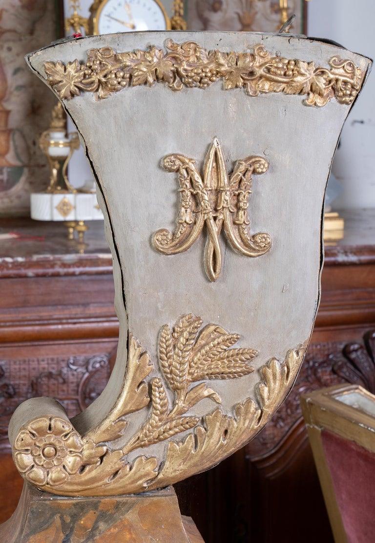 Pair of ornamental tole planters/vases.