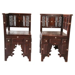 Pair of 19th Century Middle Eastern Arabian Syrian Moorish Side Chairs
