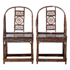 Pair of 19th Century Bamboo Cane Work Chinese Chairs