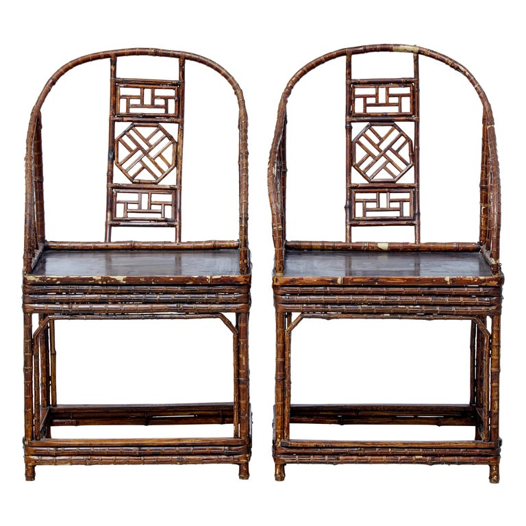 Pair of 19th Century Bamboo Cane Work Chinese Chairs For Sale
