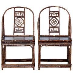 Pair of 19th Century Bamboo Cane Work Chinese Chairs