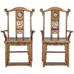Pair of 19th Century Carved Elm Chinese Yoke Back Armchairs