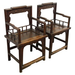 Pair of 19th Century Chinese Armchairs