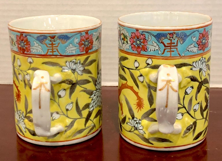 Pair of 19th Century Chinese Export Famille Verte Yellow Dragon Motif Mugs For Sale 2
