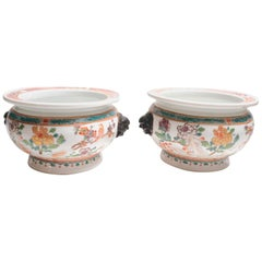 Pair of 19th Century Chinese Export Petite Bowls