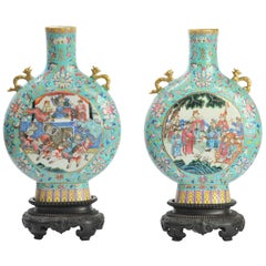 Pair of 19th Century Chinese Famille Rose Moon Flasks
