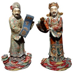 Pair of 19th Century Chinese Hand Decorated Porcelain Figures