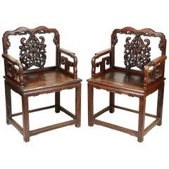 Pair of 19th Century Chinese Hardwood Armchairs