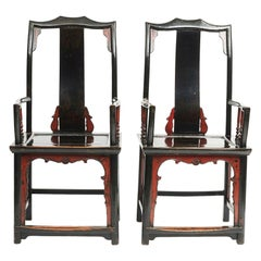 Pair of 19th Century Chinese Official's Hat Chairs