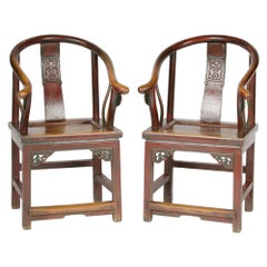 Pair of 19th Century Chinese Painted Horseshoe Back Armchairs
