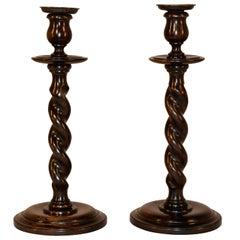 Pair of 19th Century English Candlesticks