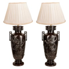 Pair of 19th Century Japanese Cast Bronze Vases / Lamps