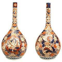 Pair of 19th Century Japanese Imari Porcelain Vases