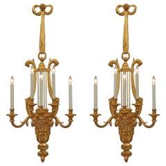 Pair of 19th Century Louis XVI Style Large Scale Ormolu Sconces