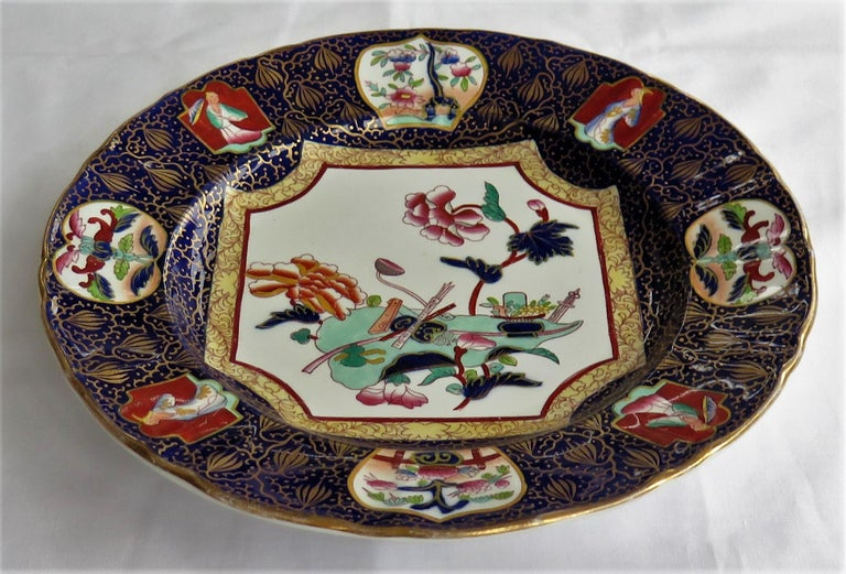 Pair of 19th Century Mason's Ashworth's Ironstone Dinner Plates, Circa 1870  For Sale 5