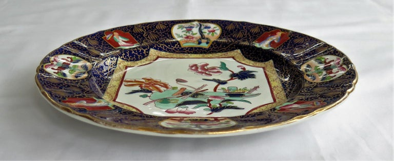 Pair of 19th Century Mason's Ashworth's Ironstone Dinner Plates, Circa 1870  For Sale 6