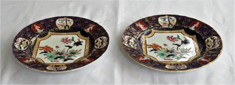 English Pair of 19th Century Mason's Ashworth's Ironstone Dinner Plates, Circa 1870  For Sale